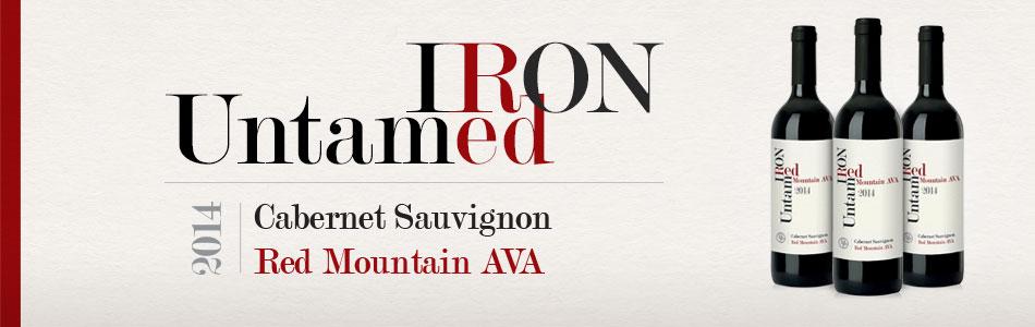 Untamed Iron 2014